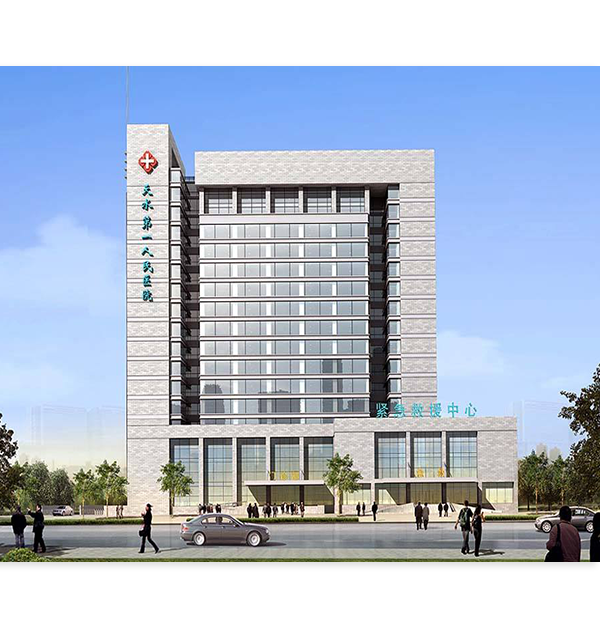 天水市第 一人民医院项目