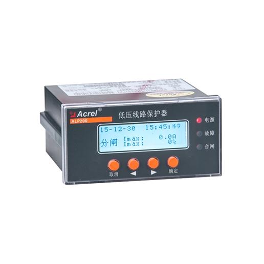 ALP系列低压保护器