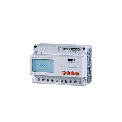 导轨式安装电能计量表