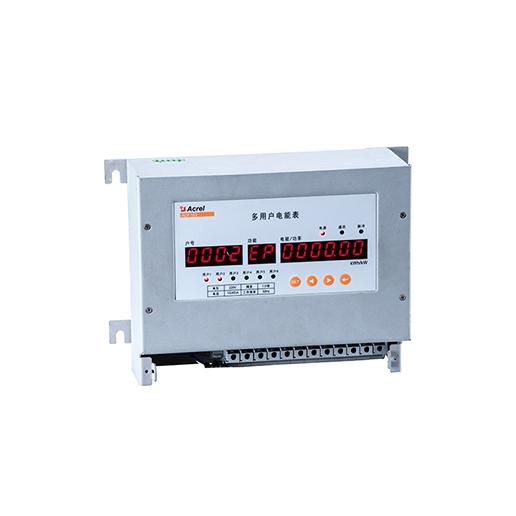 多用户电能计量表
